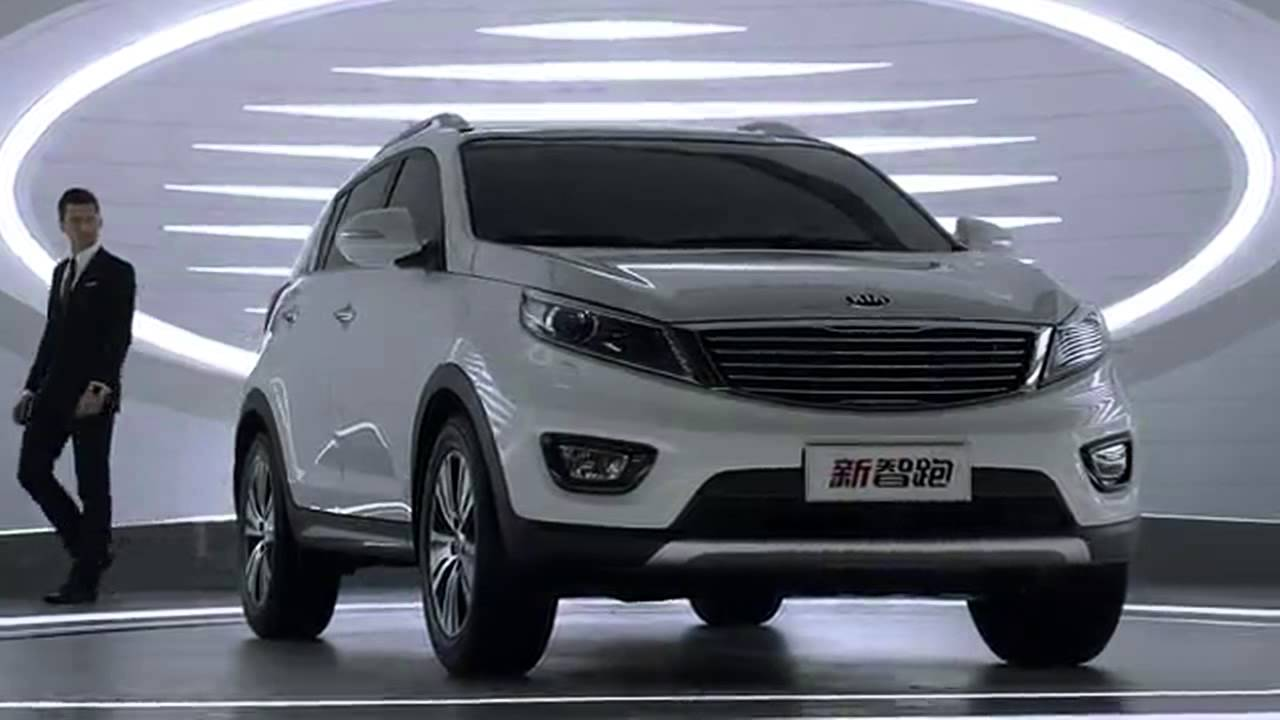 Kia sportage r 2015 commercial china youtube for Kia motor finance physical payoff address