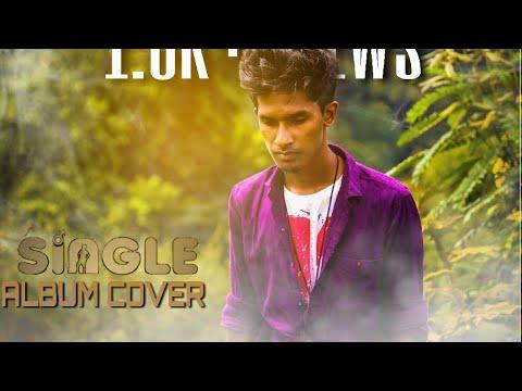 SINGLE ALBUM COVER   ACCHAMILLAI STUDIOS   OFFICIAL COVER VIDEO SONG