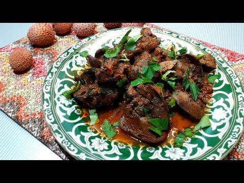 Тжвжик по - Армянски / Печень в Томатном Соусе / Как Приготовить Куриную Печень