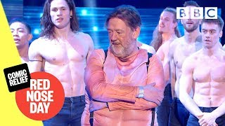 Hot and hilarious! Johnny Vegas 'strip' dance with Magic Mike 🔥😂 - Comic Relief 2019