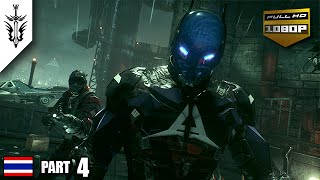 BRF - Batman : Arkham Knight [Part 04]