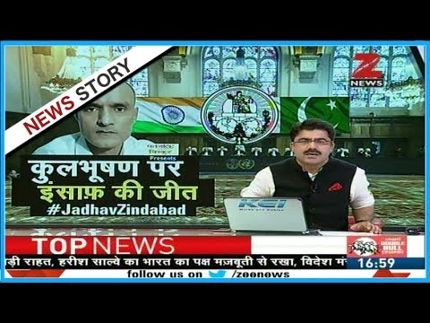 Panel discussion on ICJ's vedict on Kulbhushan Jadhav case