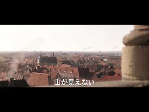 映画『ハイジ アルプスの物語』予告編