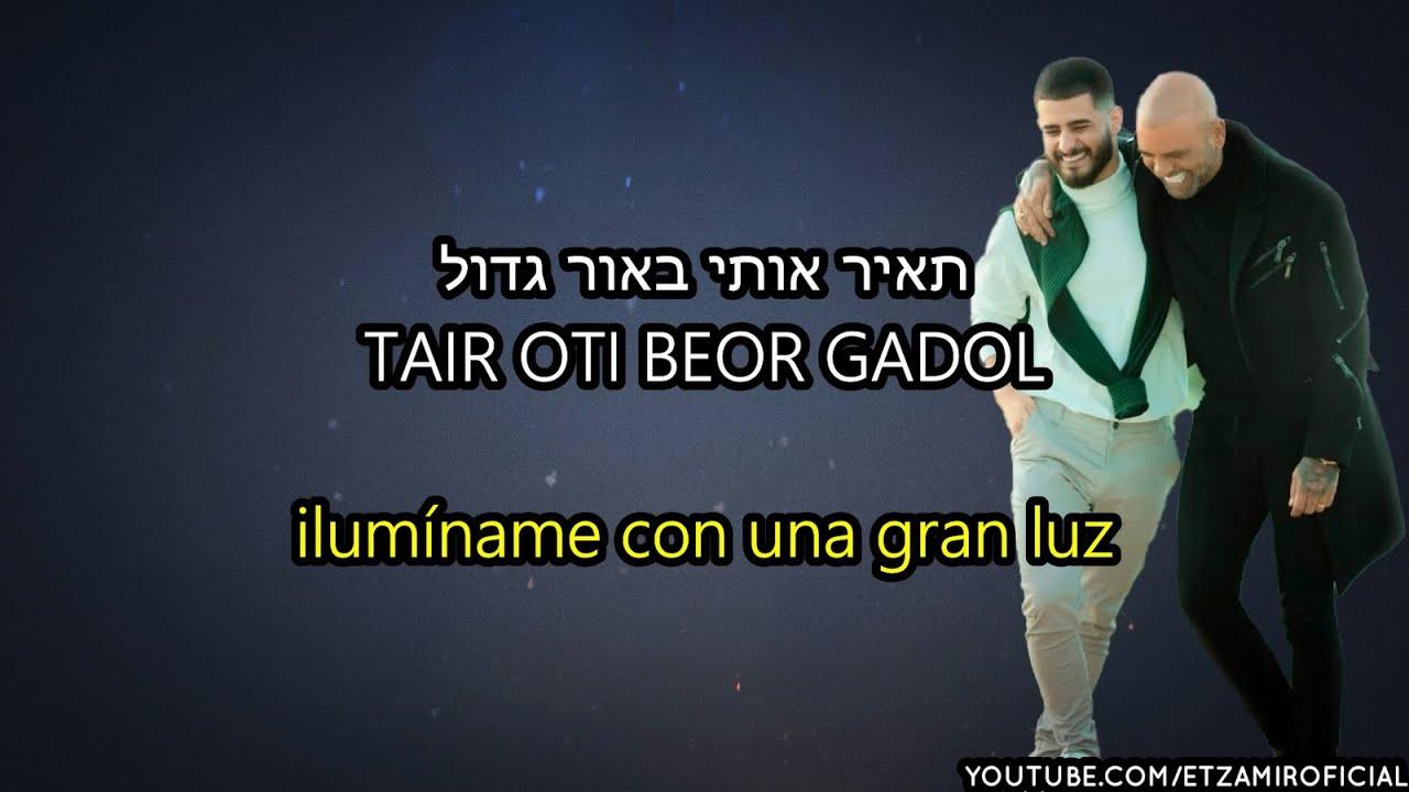 Beor Gadol | באור גדול - Con gran luz | 🎙 Eyal Golan & Eden Hason - אייל גולן ועדן חסון