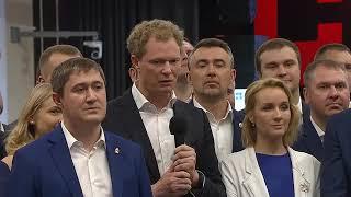 Встреча Президента РФ В. Путина с выпускниками программы развития кадрового резерва ВШГУ РАНХиГС
