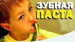 Галилео  Зубная паста