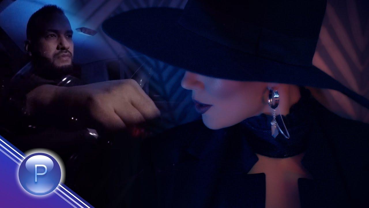 Емилия и DJ Цеци Лудата Глава - #Напусни (CDRip)