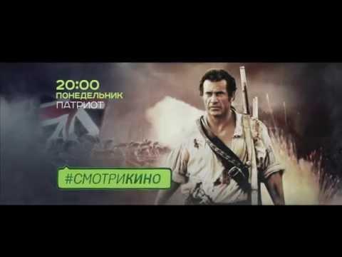 ТОП 10 лучших исторических фильмов!