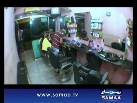 Wardaat, 15 July 2015 Samaa Tv