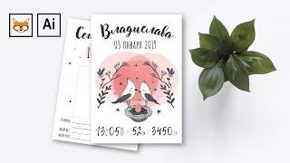 Как подготовить к печати открытки, метрику, карточки для малышей в Adobe Illustrator