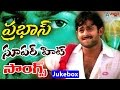 Holi Special | Prabhas Super Hit Songs | Jukebox | 2016