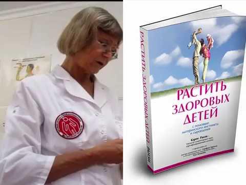 Мастит - причины, симптомы, диагностика и лечение