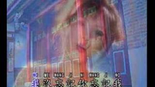 Ni zen mo shuo ( Han bao yi ) 韓寶儀