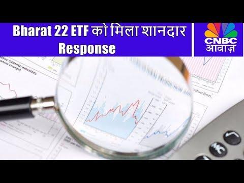 Bharat 22 ETF को मिला शानदार Response | Futures Express | 20th Nov | CNBC Awaaz