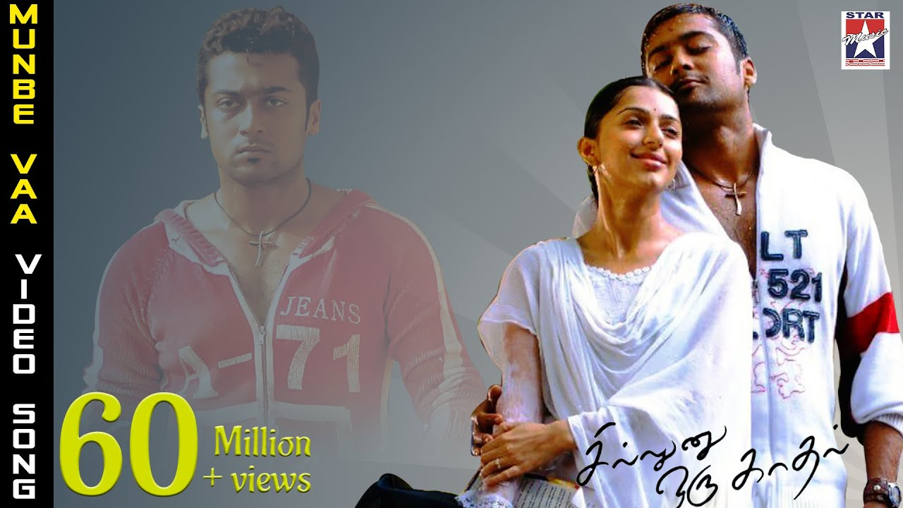 surya and bhoomika tamil movie the
