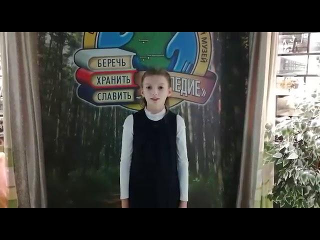 Изображение предпросмотра прочтения – МаргаритаЗадоркина читает произведение «Радуга (Как неожиданно иярко…)» Ф.И.Тютчева