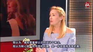 外国人看中国 : Julia Roussel 女士 - Visions Chine : Julia Roussel