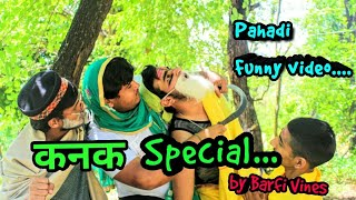 कनक Special   BARFI VINES   Kangra Comedy   Himachali Comedy   pahadi funny video  kangra boys girls