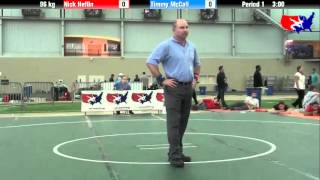 Nick Heflin vs. Timmy McCall at 2013 ASICS University Nationals - FS