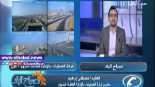 المرور: فتح طريق 'مصر-إسكندرية الصحراوي' و'وادي النطرون -العلمين' .. فيديو