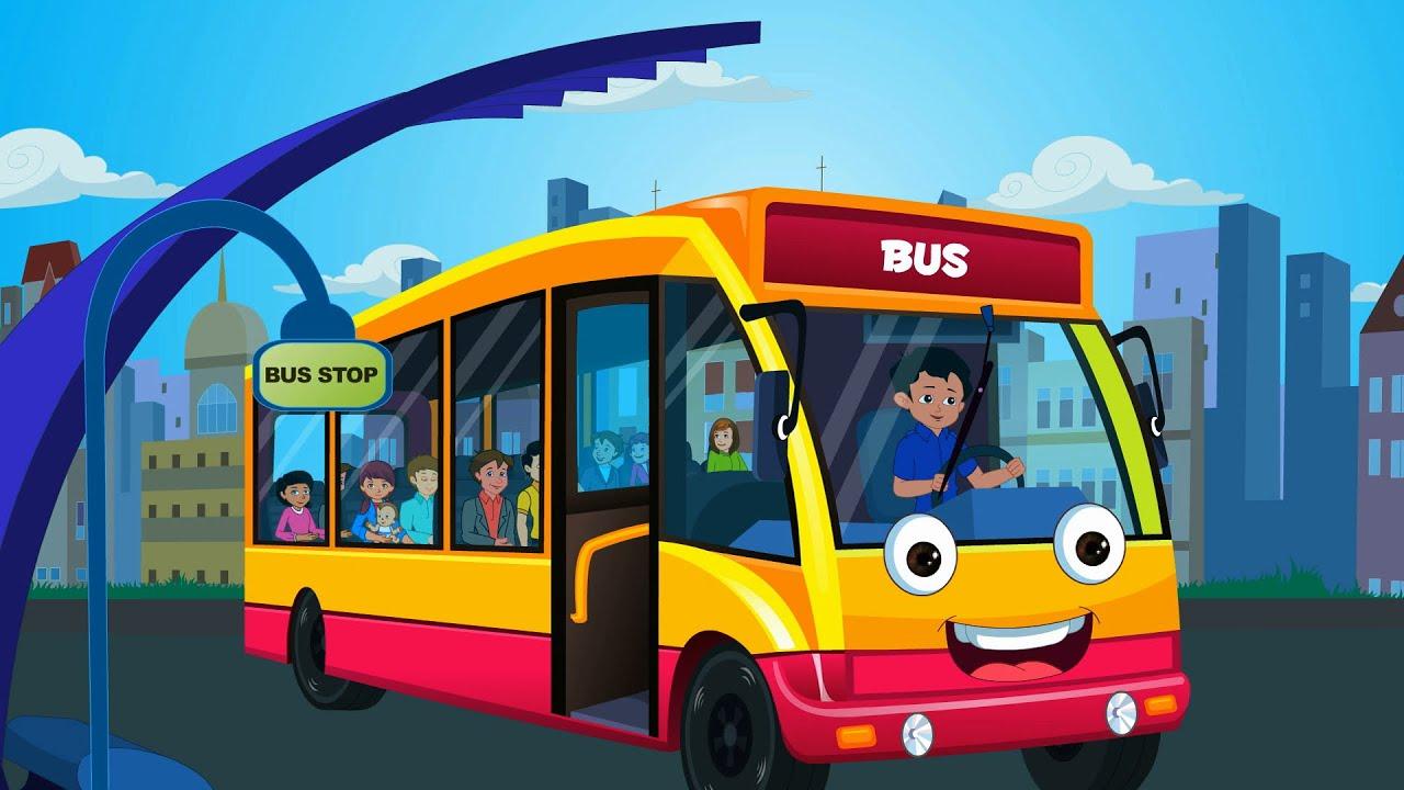 картинки автобуса для детей