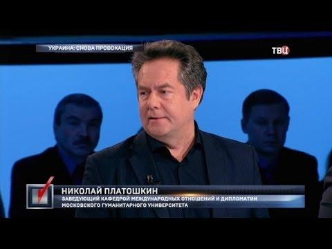 Украина: снова провокация.