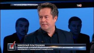 Украина: снова провокация. Право голоса