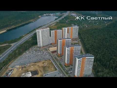 Аэросъёмка ЖК Светлый с квадрокоптера в Екатеринбурге