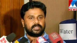 Dileep denies allegation on making split in exhibitors federation   Manorama News