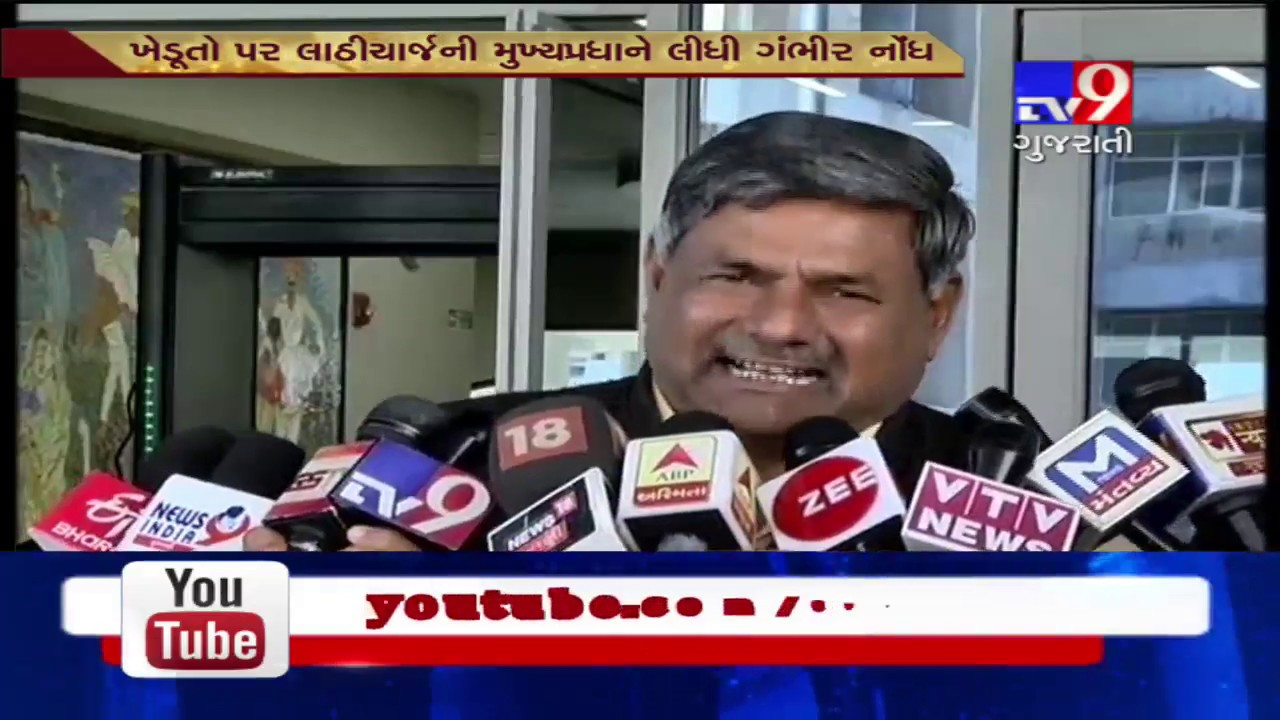 Bhavnagar: Case of mining controversy in Talaja; Clash between farmers and police reported- Tv9