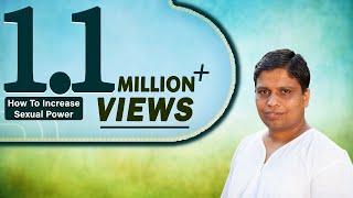 How To Increase Sexual Power | Acharya Balkrishna (Ayurvedic Remedies) thumbnail