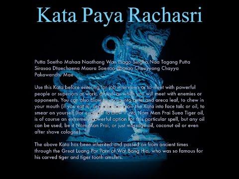 Kata Paya Rachasri Chanting Tutorial