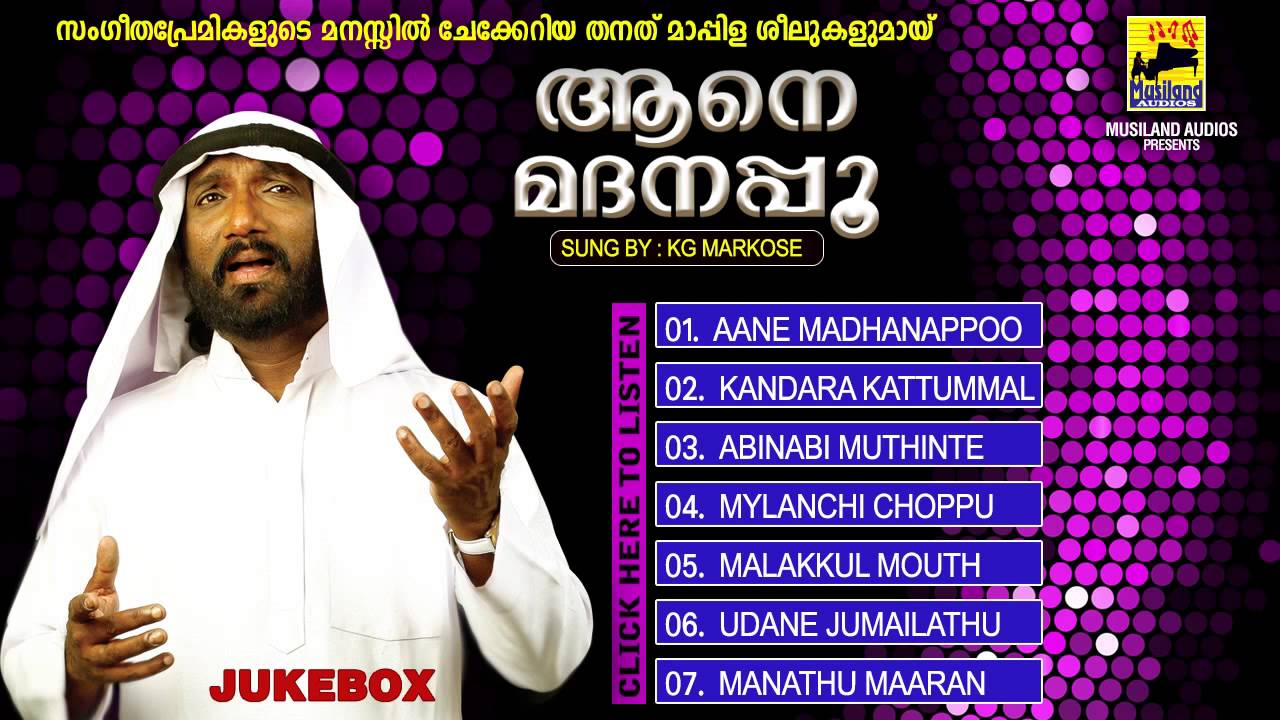 Yesudas Old Malayalam Songs Youtube