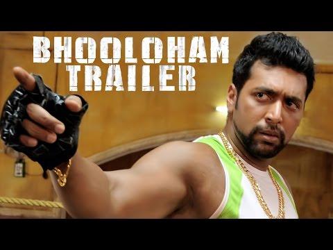 Bhooloham Official Trailer   Jayam Ravi, Trisha Krishnan   Srikanth Deva