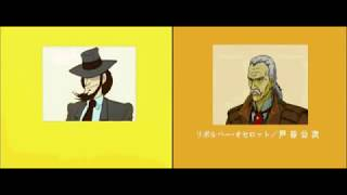 Lupin III Original Opening | Metal Gear Solid (Split Screen)