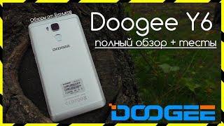 📶 Doogee Y6 Молодёжный Смартфон с Упором на Сэлфи 📲
