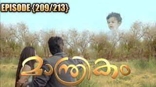 Manthrikam Episode {209/212} Malayalam Review | N3 Entertainment |