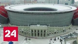 видео Физика крыши | Строительный справочник | материалы - конструкции - технологии