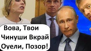 РОССИЯ НЕ ФРАНЦИЯ - А ЗACPAHЦИЯ!