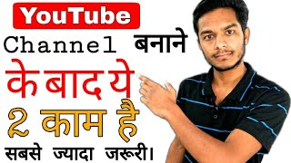 How to add YouTube logo and Channel art | Best tips for YouTube in Hindi