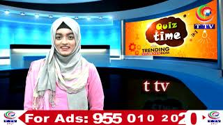 Watch Quiz Time with Trending Students Every Sunday Live on TTV