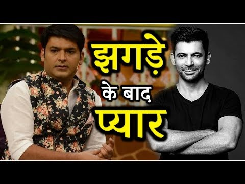 Kapil Sharma & Sunil Grover Twitter War   Kapil-Sunil delete their tweet   Kapil Cares about Sunil