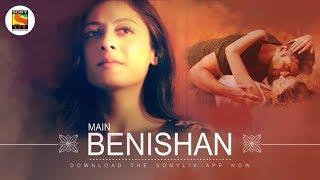 Main Benishan -Jubin Nautiyal -Sukumar Dutta -Amit Kumaran - #LoveBytes Season 2 Song -SonyLIV Music