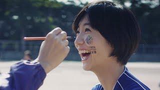 16歳の新人女優・小貫莉奈が3代目ポカリガールに就任! 小貫莉奈 検索動画 1