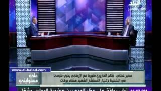بالفيديو.. 'غطاس': هناك تعاون بين المخابرات التركية والإسرائيلية وحماس ضد مصر