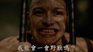 《異裂》最新預告 2019/1/16 晚場起 終極對決