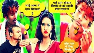 Bansidhar चौधरी रोस्ट बंशीधर चौधरी नया राकेश मैथिली