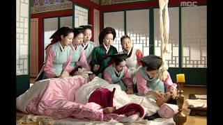 Jewel in the palace, 50회, EP50 #04 thumbnail