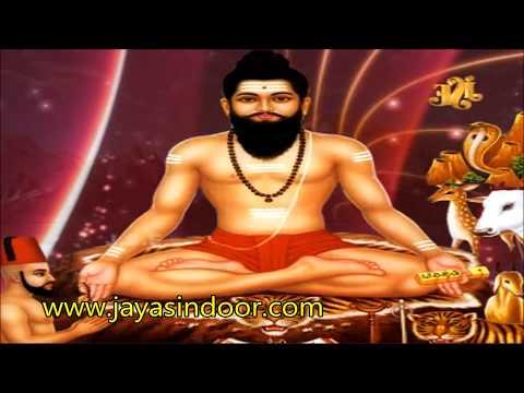 Repeat Sri Madvirat Veerabrahmendra Swamy Song Sri