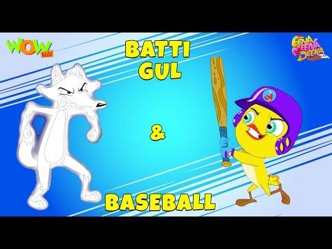 Ok Kids Baseball